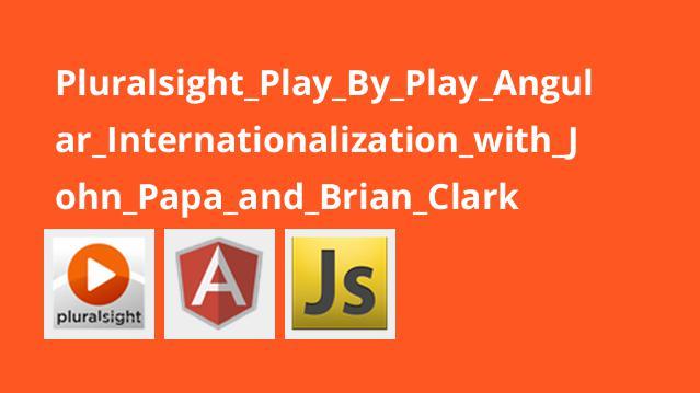 بحث زنده با موضوع: آشنایی با Angular Internationalization