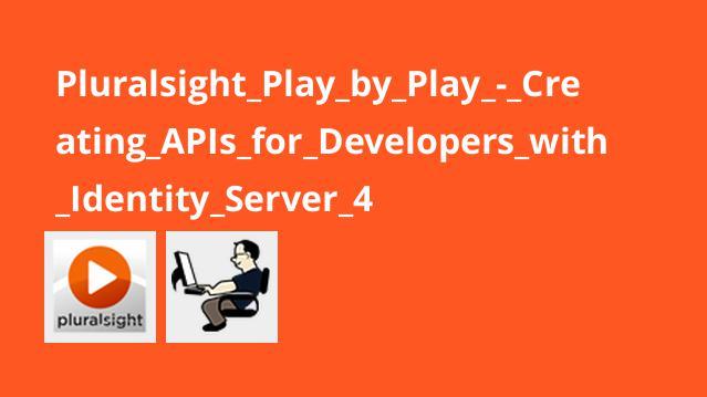 آموزش ایجادAPI برای توسعه دهندگان باIdentity Server 4