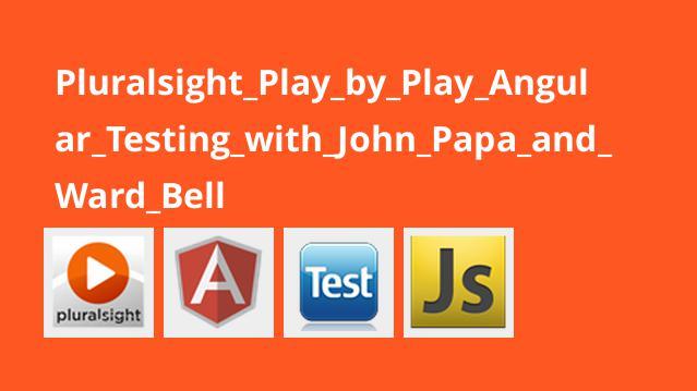 تست AngularJS یا John Papa و Ward Bell