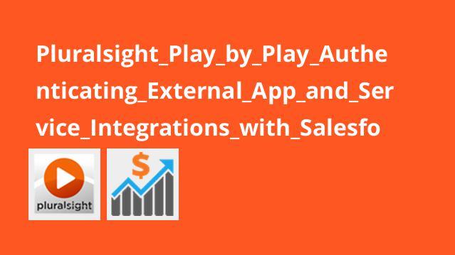 آموزشتأیید اپلیکیشن های خارجی و ادغام سرویس با Salesforce