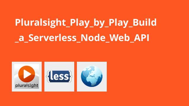 آموزش ساختServerless Node Web API