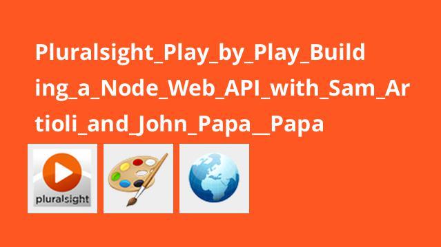بحث زنده با موضوع: ساخت Web API با NodeJS