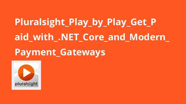 آموزش درآمدزایی از درگاه پرداخت مدرن باNET Core.