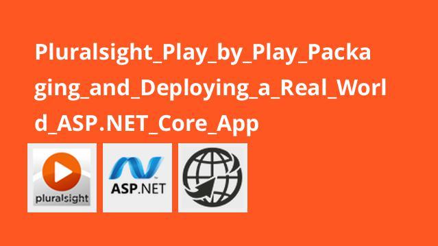 آموزش بسته بندی و استقرار اپلیکیشن دنیای واقعیASP.NET Core