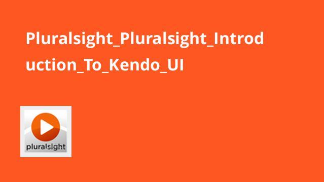 فیلم آموزش معرفی Kendo UI