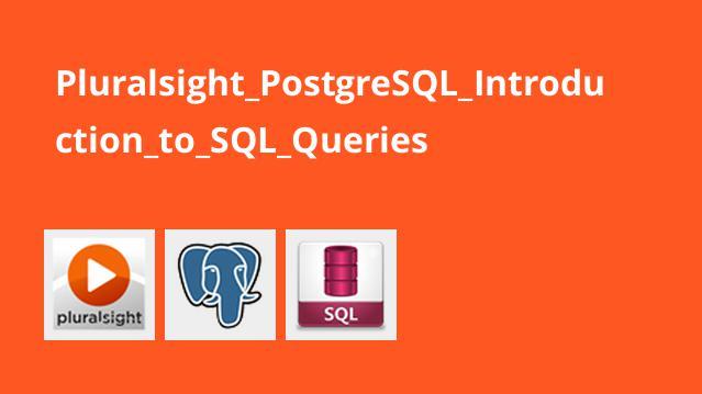 آشنایی با کوئری ها در PostgreSQL