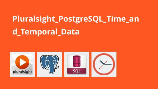 آموزش زمان و داده های موقتی در PostgreSQL
