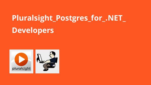 آموزش PostgreSQL برای برنامه نویسان دات نت