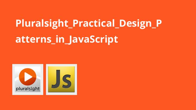 Pluralsight_Practical_Design_Patterns_in_JavaScript