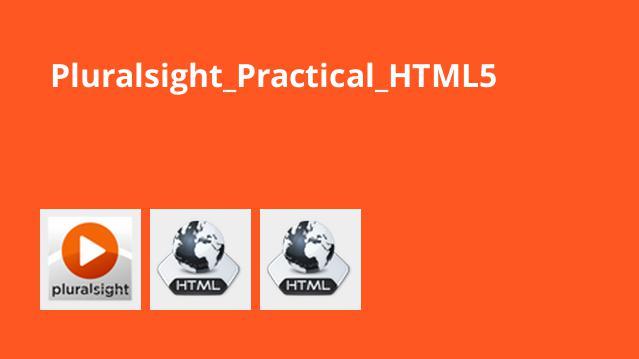 تمرین HTML5