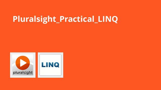 دوره تمرین LINQ