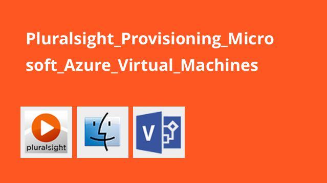 آموزش ارائه ماشین های مجازیMicrosoft Azure