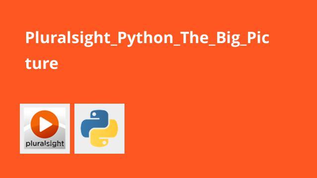 دوره Python: The Big Picture
