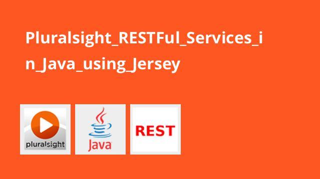 آموزش طراحی وب سرویس های RESTFul در Java با Jersey