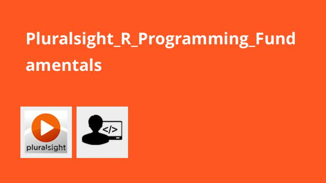 دوره آموزش R Programming Fundamentals