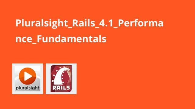 تکنیک های افزایش سرعت Ruby on Rails 4.1