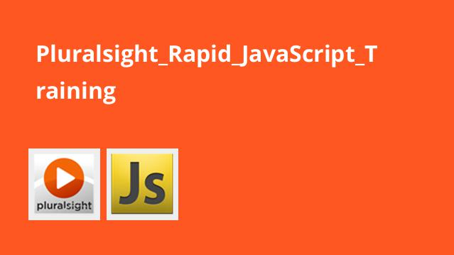 Pluralsight_Rapid_JavaScript_Training