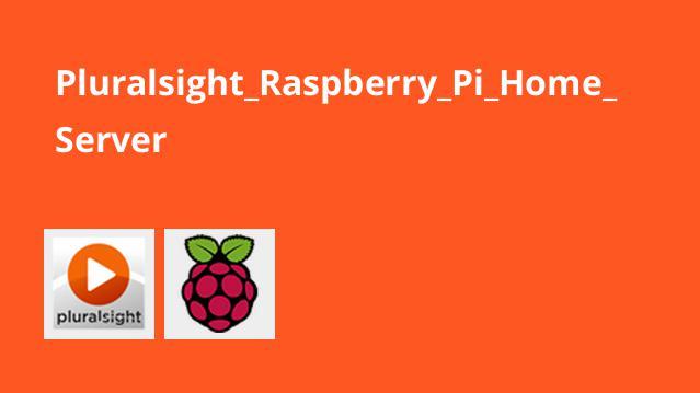 راه اندازی سرور خانگی با Raspberry Pi