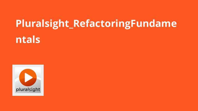 آموزش مقدماتی Refactoring – بهبود کیفیت کد نویسی