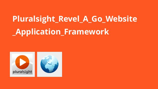 طراحی سایت با زبان Go و فریم ورک Revel