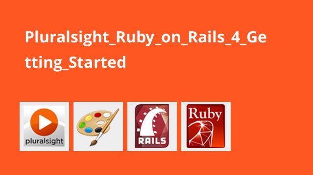 شروع کار با Ruby on Rails 4