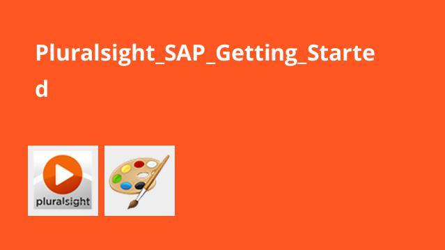 Pluralsight_SAP_Getting_Started