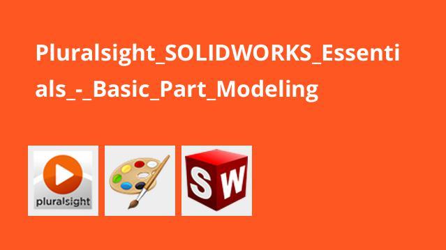 Pluralsight_SOLIDWORKS_Essentials_-_Basic_Part_Modeling