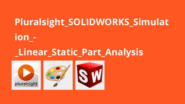 Pluralsight SOLIDWORKS Simulation – Linear Static Part Analysis