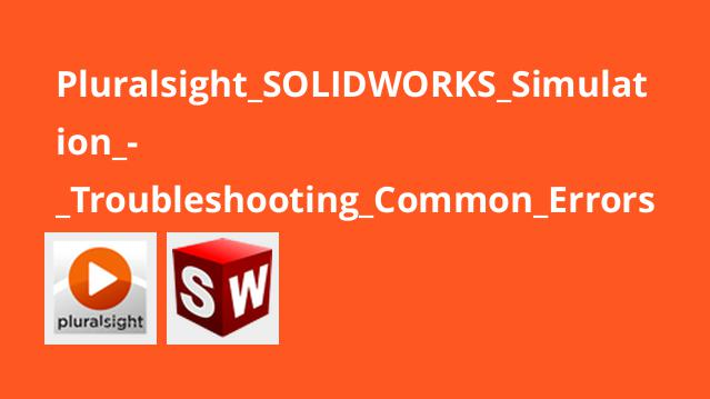 Pluralsight SOLIDWORKS Simulation – Troubleshooting Common Errors