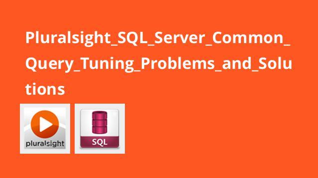 حل مشکلات رایج در نوشتن کوئری های SQL Server