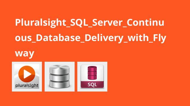 آموزش Continuous Database Delivery در SQL Server با Flyway