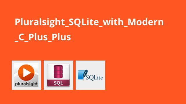 آموزش SQLite همراه با ++C مدرن