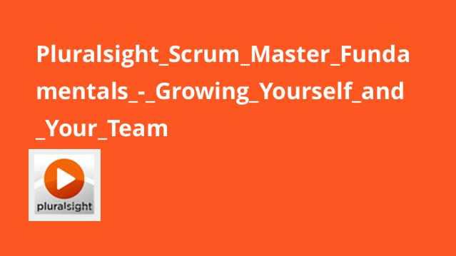 Pluralsight Scrum Master Fundamentals – Growing Yourself and Your Team