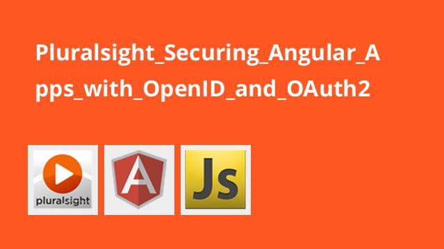 آموزش ایمن سازی اپلیکیشنAngular با OpenID و OAuth2