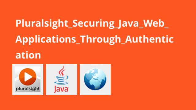 آموزش ایمن سازی اپلیکیشن های وب جاوا از طریقاحراز هویت