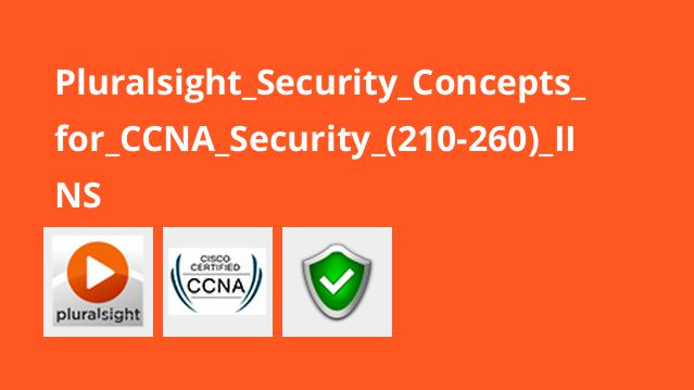 Pluralsight_Security_Concepts_for_CCNA_Security_(210-260)_IINS
