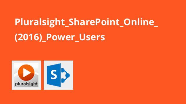 آشنایی با Power Users در شیرپوینت آنلاین 2016