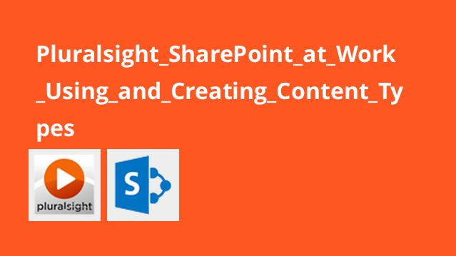 Pluralsight_SharePoint_at_Work_Using_and_Creating_Content_Types