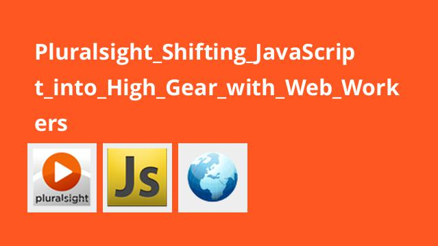 Pluralsight Shifting JavaScript into High Gear with Web Workers