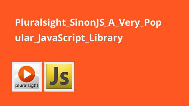 آموزشSinonJS – کتابخانه محبوب جاوااسکریپت