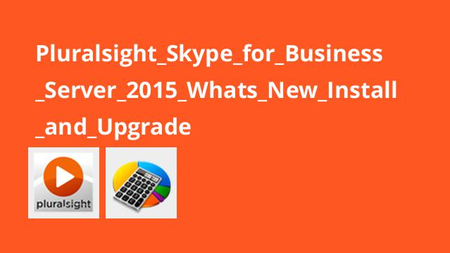 Pluralsight_Skype_for_Business_Server_2015_Whats_New_Install_and_Upgrade