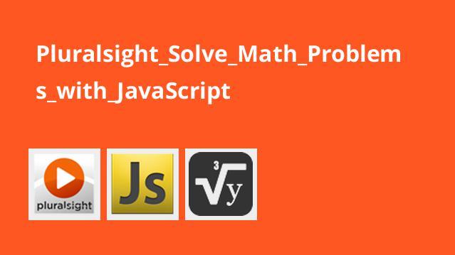 آموزش حل مسائل ریاضی با جاوا اسکریپت