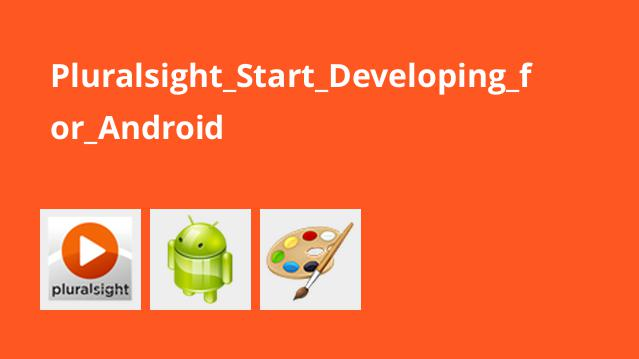 Pluralsight_Start_Developing_for_Android