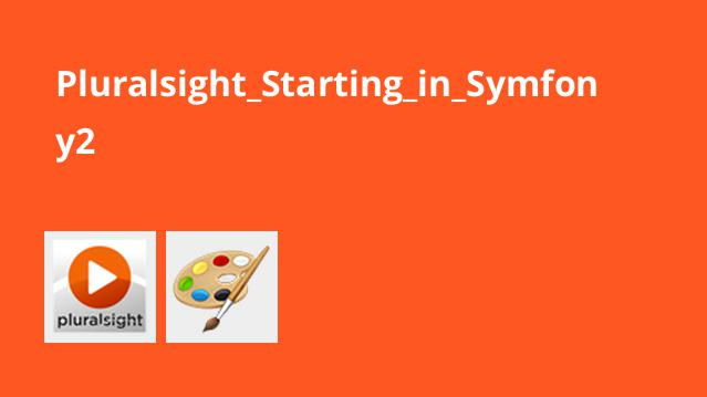 شروع کار با Symfony2