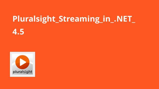 آموزش Streaming در NET 4.5.