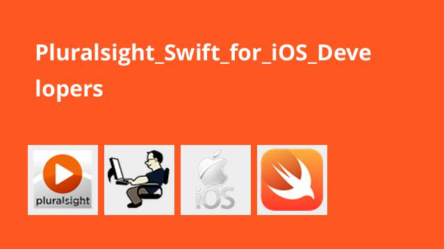 Pluralsight_Swift_for_iOS_Developers