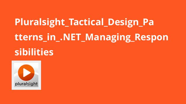 تکنیک های Design Patterns در دات نت – مدیریت مسئولیت ها