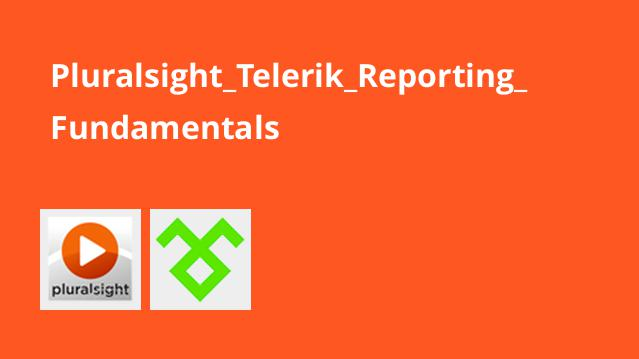 آموزش ساخت گزارش با کامپوننت Telerik