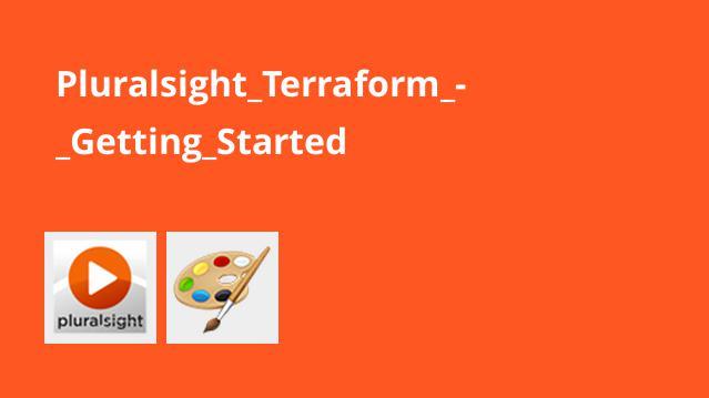 آموزش شروع کار با Terraform