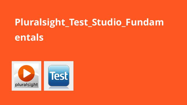 آموزش اصول Test Studio
